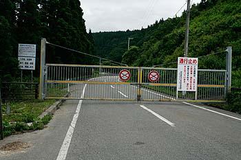 20060720_MG_3038.JPG
