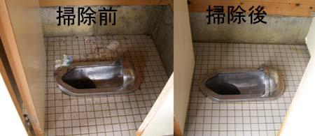 甚ノ助小屋のトイレ