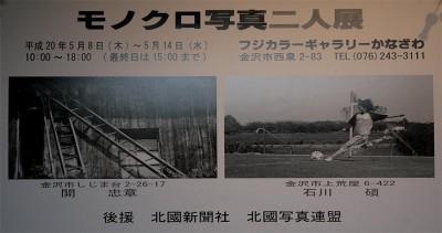 ohara02.JPG